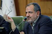 برگزاری هفته تهران از ۱۴ مهر   اهدای سومین نشان تهران