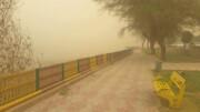خیزش گرد و خاک در جنوب غرب ایران