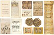 فروش ۲۷ میلیون پوندی هنر اسلامی در ۳ حراج بینالمللی