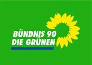 درخواست حزب سبز آلمان از وزیر خارجه این کشور برای سفر به ایران