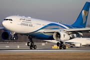 ممانعت عربستان از فرود هواپیمای عمانی در فرودگاه جده