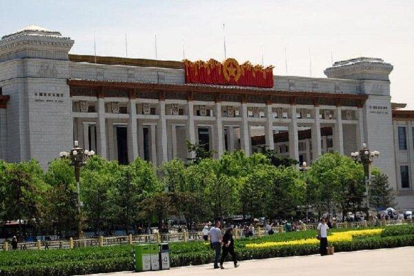 موزه ملي چين