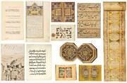 فروش ۲۷ میلیون پوندی هنر اسلامی در سه حراج بونامز،ساتبیز و کریستیز