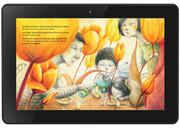 خواندن ۴۰ کتاب الکترونیکی؛ سهم کودکان چینی از کتاب الکترونیک