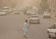 سیستان و بلوچستان غبارآلود است