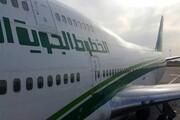 پروازهای بغداد - دمشق از سرگرفته میشود