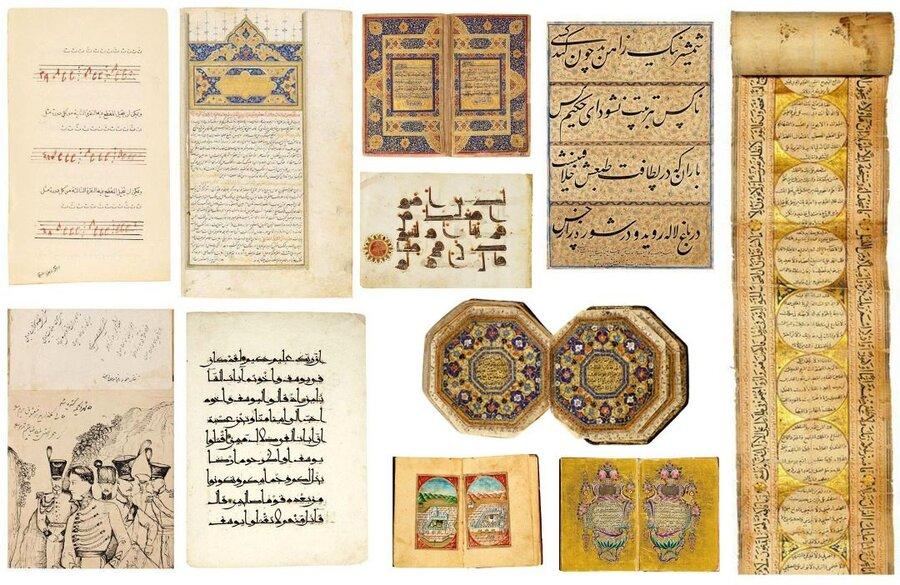 فروش ۲۷ میلیون پوندی هنر اسلامی در سه حراج بزرگ بین المللی