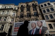 کمیته عالی انتخابات ترکیه درخواست ابطال پیروزی اردوغان را رد کرد