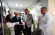 حناچی مرکز دائمی پایش سلامت کارکنان و بازنشستگان شهرداری تهران را افتتاح کرد