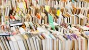از متری کتاب خریدن تا برای آتش زدن کتاب فروختن