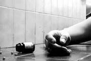 خودکشی دختر جوان بعد از آزار و اذیت توسط یک پسر