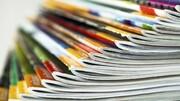 رتبهبندی نشریات علمی در ۵ گروه با معیارهای ششگانه | رتبهبندی جایگزین صدور گواهی اعتبار علمی شد
