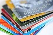 اگر کارت بانکی دارید حتما ببینید