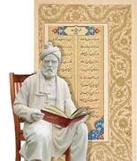 شاهنامه زبان فارسی را استوارتر کرد