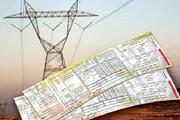 کارت شناسایی برق چیست؟ | صدور کارت بدون هزینه