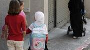 اتریش حجاب در دبستانها را ممنوع کرد