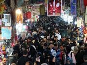 جمعیت استان خراسان شمالی: ۹۶۸ هزار و ۴۹۱ نفر