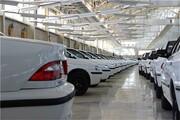 جزئیات فروش اقساطی ۳ محصول ایران خودرو