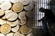 ۱۸۰۰ زندانی مهریه آزاد شدند