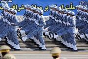 ارتش روز ارتباطات را تبریک گفت