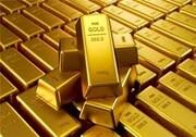 کاهش بهای طلا در بازار جهانی