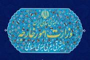 ایران «بنیاد دفاع از دموکراسیها» را تحریم کرد