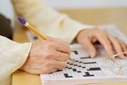 حل جدول موجب افزایش عملکرد مغز در سنین بالا میشود