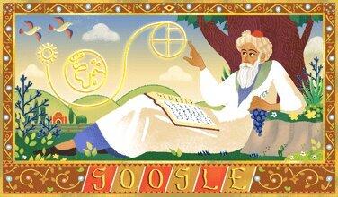 """تغییر لوگوی گوگل به افتخار """"همهچیزدان"""" ایرانی"""