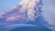 هشدار فوران آتشفشانی برای کوههای هاکونه ژاپن