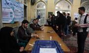 برگشت بررسی اساسنامه انتخابات شورایاریها به هیات رئیسه شورا