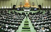 بررسی کلیات طرح سازمان نظام روزنامهنگاری ایران در کمیسیون فرهنگی مجلس