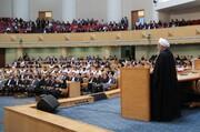 روحانی: هیچ قدرتی در کشور بالاتر از ملت و نسل جوان نیست