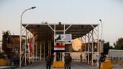 پرتاب کاتیوشا به منطقه سبز بغداد