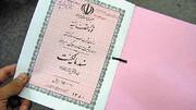صدور سند برای ۱۱ هزار هکتار اراضی ملی دامغان
