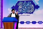 حکیم: عراق میتواند میان ایران و آمریکا میانجیگری کند
