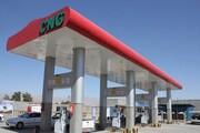 نرخ جدید سیانجی  اعلام شد   اعمال نرخ جدید از اول خرداد ماه