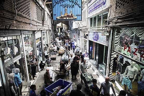 بازار آهنگران