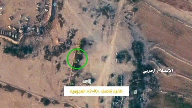 حمله پهپادي انصارالله به نجران