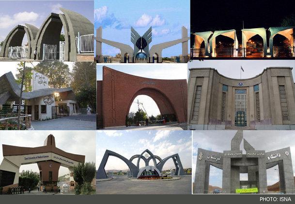 دانشگاههایی که بهترین عملکرد را در جذب هیئت علمی داشتند
