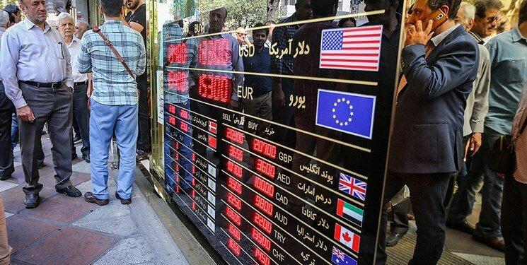 کاهش قیمت دلار به ۱۳۷۵۰ تومان + جدول