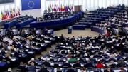 ۶ پرسش کلیدی | انتخابات پارلمان اروپا در یک نگاه