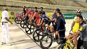 اولین مرحله لیگ برتر دوچرخهسواری پیست آقایان برگزار شد