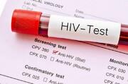 توزیع کیتهای تست ایدز در داروخانهها به کجا رسید؟