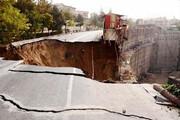 سیل ۱۴ هزار کیلومتر راه  و ۳ هزار متر پل را تخریب کرد