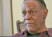 غرامت ۴۶ سال حبس بدون جرم
