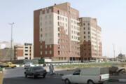 ثبتنام مسکن ملی در همدان از ۱۶ آذر آغاز میشود