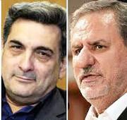 تقدیر جهانگیری از تلاشهای شهرداری تهران در مناطق سیلزده