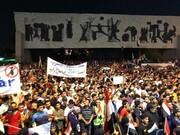 هواداران صدر در کربلا و بغداد تظاهرات ضد جنگ برگزار کردند