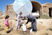 ۱۳۹ روستای مرکزی متولی آب ندارد