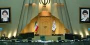لاریجانی رئیس مجلس ماند